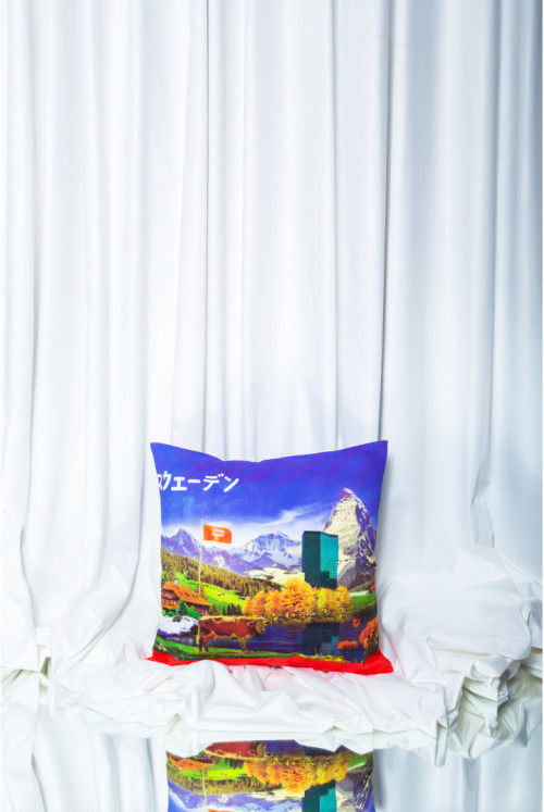 Dream On – Pillow Cover Sweden